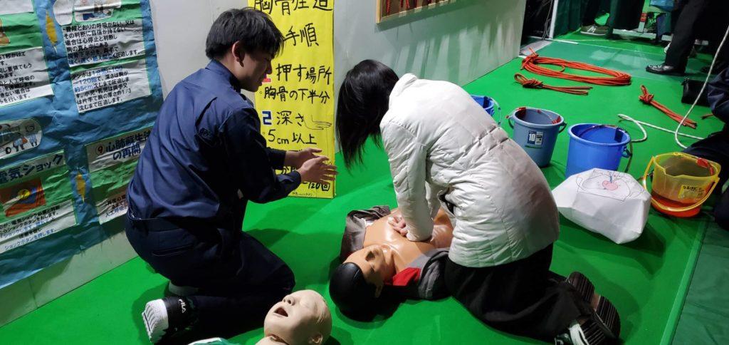 未来創造展2020大阪 大阪医専救急救命学科